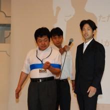 上田会員の実技発表風景