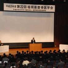 開会風景2