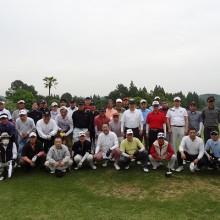 親善ゴルフ大会参加者の皆さん