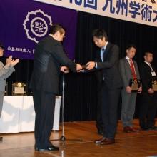 永山会員表彰風景1