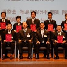 松岡学会長・吉村実行委員長と発表者の先生方