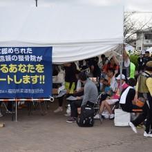 志摩の救護所風景
