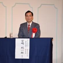講師の宮崎先生