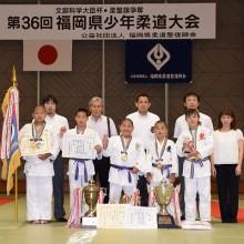 団体の部 5年ぶり20回目優勝 東福岡柔道教室
