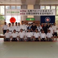 福岡県選手団