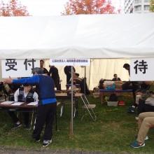 百道浜の救護所風景