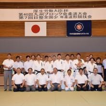福岡県選手団 団体の部 第3位