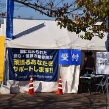 糸島の救護所の様子