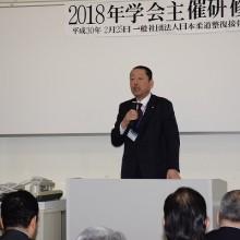 開講式 松岡会長