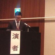 中川会員発表風景