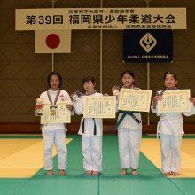 個人の部 女子4年生(左から優勝・準優勝・3位)