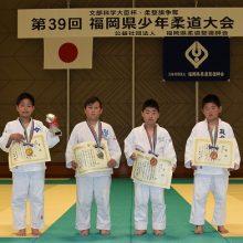 個人の部 男子4年生(左から優勝・準優勝・3位)