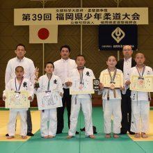 第3位 東福岡柔道教室