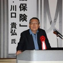 特別講演をする田渕健一先生