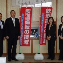 海老井副知事・大曲新社会推進部部長と松岡会長・塩川副会長
