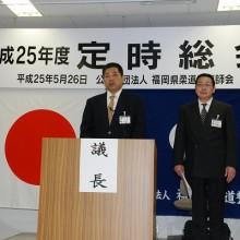 議事進行する石坂議長と髙石副議長