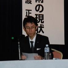 特別講演をする日整保険部の川口先生