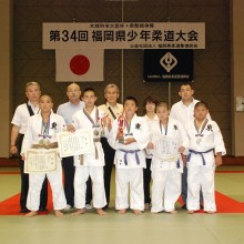 準優勝 東福岡柔道教室