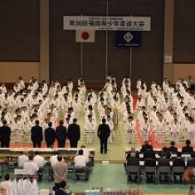 開会式風景