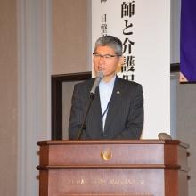 日整介護保険対策課 藤田正一先生 講演風景