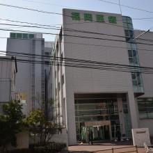 会場の福岡医療専門学校