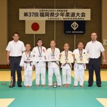 団体の部 第3位 東福岡柔道教室