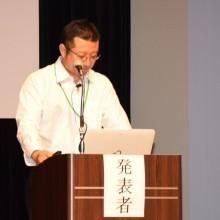 川上会員7月9日(日)九州学術大会での発表風景