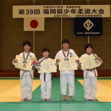 個人の部 女子5年生(左から優勝・準優勝・3位)