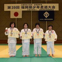 個人の部 女子6年生(左から優勝・準優勝・3位)