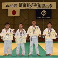 個人の部 男子5年生(左から優勝・準優勝・3位)